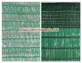 UV Protection Tape Shade Net (AN040S-AN320S)