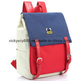 University College Leisure Outdoor Student iPad Bag Backpack Pack (CY6870)