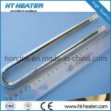 U-Shape Quartz Infrared Heating Tube