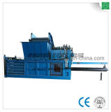 Automatic Horizontal Waste Paper Plastic Baler