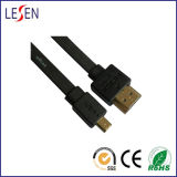 Flat HDMI Cable with Am to Dm Plugs