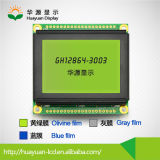 3-Inch POS Machine LCD Display Module