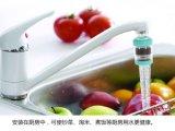 Maifan Stone Magnetized Tap Water Purifier