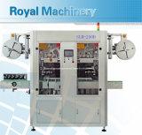 Double Head Sleeve Labeling Machine (SLM-250D)