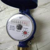 Class B High Accuracy Brass Water Flow Meter