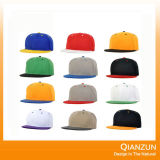 Colorful Flat Brim Caps and Hats