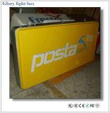 Post Office Shop Front Acrylic Signage (AL025)