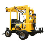 Trailer Mounted Mobile Water Well Drilling Rig (YZJ-300YY)