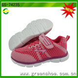 New Flyknit Shoes for Kids Summer