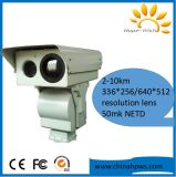 Long Range Multi-Sensor PTZ Security Scanner Detect 13km Thermal IR Camera