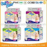 Cheap Disposable Baby Diaper Supplier