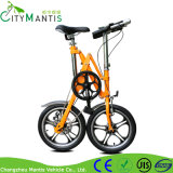 16 Inch Single Speed Carbon Steel X-Shape Mini Pocket Bike Bicycle