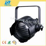 750W Multifunctional PAR Cans Light