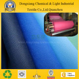 PP Non-Woven Fabric and Cloth (Spunbonded)