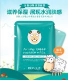 Bioaoua Animal Sheep Nourish Mask Moisture Face Mask