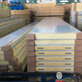 Costomized PU Sandwich Panel for Cold Room
