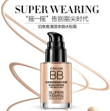 Clear Water Concealer Makeup Before The Isolation of Bb Cream