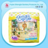 Cheap Item Salubrious Newborn Baby Plain White Disposable Diapers