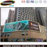High Definition Full Color Outdoor Curve LED Display