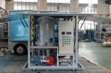 Water-Proof Type Vacuum Transformer Oil Filtration Machine