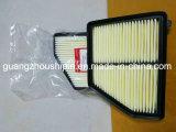 New Model Yellow Air Filter for Honda Civic (17220-5BA-A00)