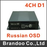 Cheaper Russian 4CH D1 P2p Car Taxi Vehicle DVR