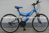 "Blue 26"" Normal Suspension Bicycle (SH-SMTB157)"