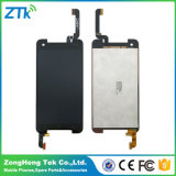 LCD Screen Assembly for HTC Butterfly S - High Quality