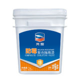 water resistant mildew paint for walls china resistant mildew paint. Black Bedroom Furniture Sets. Home Design Ideas