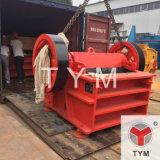 Pex Fine Jaw Crusher Manufacturer in Zhengzhou
