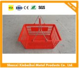 Portable Shopping Plastic Basket Fruit Basket
