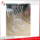 Clear Color Furniture Good Quality Event Hire (RT-112)