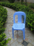 Stacking Event Wedding Cheap Plastic Chair