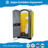 Factory Price Outdoor Temoporary Toilet for Event