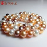 Mixed Color Natural Real Freshwater Pearl Necklace (EN1428)