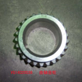 Cnhtc Engine Crankshaft Gear (NO. VG14020038) Engine Parts