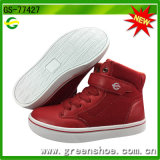 New Children Casual Shoes for Autumn Winter 2017