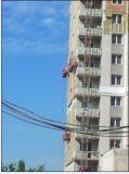 7.5m Length Suspended Working Platform