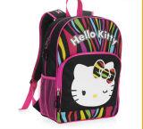 Cute Child School Bag Backpack 2014
