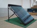 Black Clour Aluminium Solar Collector