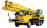 Top Quality Machinery Mobile Truck Crane Qy16f of 16tons