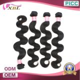 Natural Color Virgin Indian Remy Hair Extension