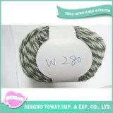 Light Appearance Weaving Hand Knitting Wool Fancy Yarn -7