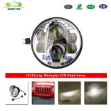 "J210 High Low Beam 7"" 80W LED Projector Headlight for Replcement Fits Jeep Wrangler Hummmer Land Rover"