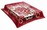 Super Soft Mink Blanket Sr-B170409-3 Polyester Printed Mink Blanket