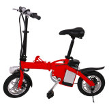 Wholesale Mini Portable Electric Folding Bicycle with Removable Battery