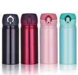Insulated Stainless Steel Vacuum Cup