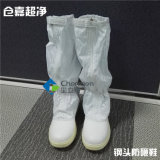 High Quality ESD Working Safety Shoes ESD Shoes