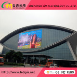 Outdoor Full Color Commercial Digital Video Wall, Curtain Screen P16/P20/P25/P31.25/P50