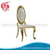 Modern Round Back Leisure Chair Stainless Steel Chair Dinner Chair